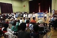 Israel tanzt mit in Schwanheim_2