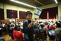 Israel tanzt mit in Schwanheim_14